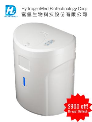 HM-500 H2 inhalation device