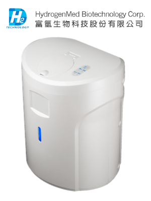 PEM hydrogen inhalation