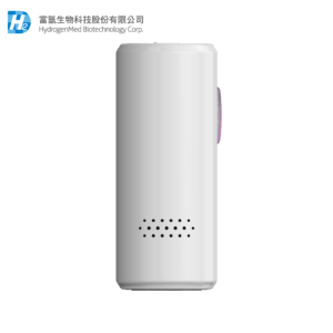 portable inhalation unit