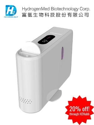 H2 inhalation device