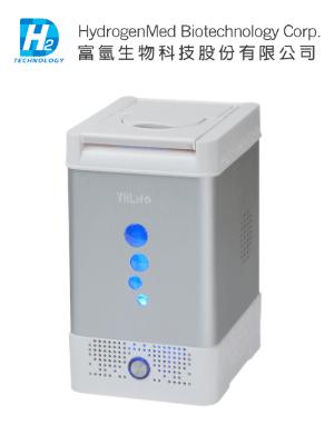 Hydrogen water + hydrogen inhalation